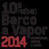 Prêmio Barco a Vapor 2014